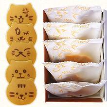 猫どら焼き「どらネコ」(5個入り)