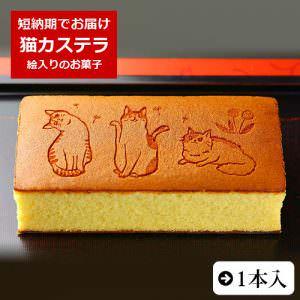 【お客様の声】猫好きの母に誕生日プレゼント。おいしく食べてくれたみたいです。
