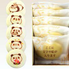 パンダさんのイラスト入り もっちり白いどら焼き (5個入り)