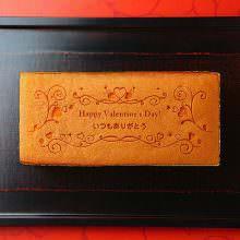 バレンタイン メッセージ入り カステラ いつもありがとう