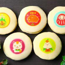 お正月のイラスト入り もっちり白いどら焼き (5個入り) 2019年 亥年(いのしし) 白どら