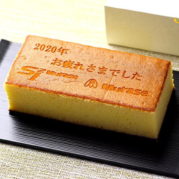 【法人事例48】エスツーアイ株式会社 社友会様