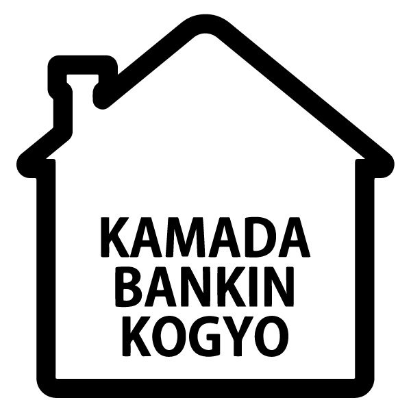 【法人事例47】株式会社坂田建材様 入稿データ