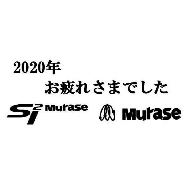 【法人事例48】エスツーアイ株式会社 社友会様 入稿データ