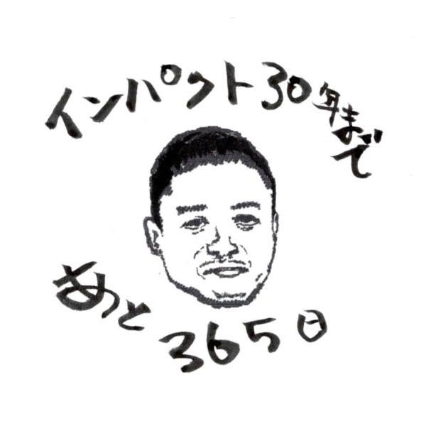 【法人事例52】りらくる京都洛西店様 入稿データ