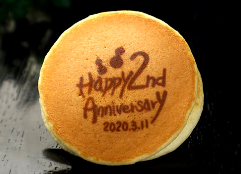 Happy 2nd Anniversary 2020.3.11