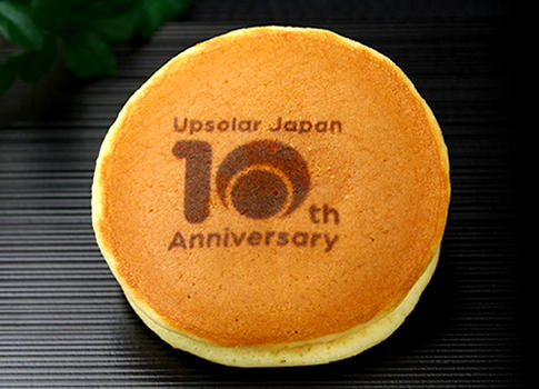 Upsolar Japan 10th Anniversary